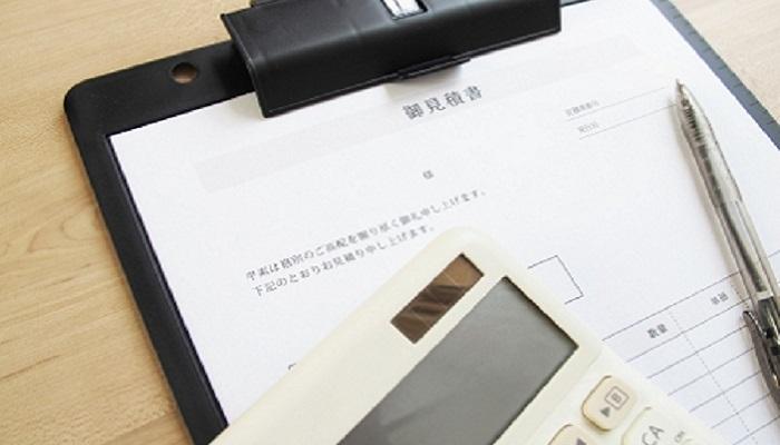 キッチン50万円リフォーム