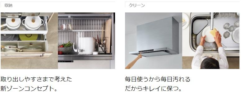 クリナップのキッチンステディア評判