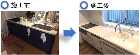 人工大理石天板キッチンリフォーム事例